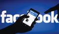 Chìa khóa của chiến dịch Facebook Marketing (Phần 1)