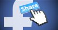 Chia sẻ bài viết, video, livestream sử dụng nhiều tài khoản bằng máy ảo LDPlayer