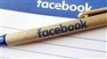 5 bước đăng bài trên fanpage facebook siêu nhanh và hiệu quả