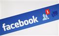Tự động xác nhận toàn bộ yêu cầu kết bạn trên facebook
