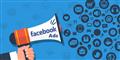 Tự động nuôi nick Facebook số lượng lớn