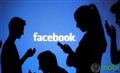 Cách tạo và nuôi nick facebook ảo để bán hàng online hiệu quả