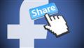 Lập lịch chia sẻ bài lên nhóm khi page có bài mới - FPlus Sheduler