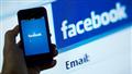 Cách khắc phục checkpoint facebook không gửi mã xác nhận về điện thoại