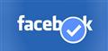 Cách đăng ký tích xanh của Facebook nhanh nhất