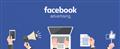 5 Cách tối ưu hóa hiệu quả quảng cáo trên Facebook