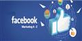 5 Xu hướng Facebook Marketing thống lĩnh năng 2020