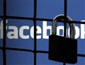 Cập nhật một số phương pháp mở khóa tài khoản Facebook mới năm 2019