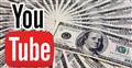 Một số cách kiếm tiền trên youtube hiệu quả